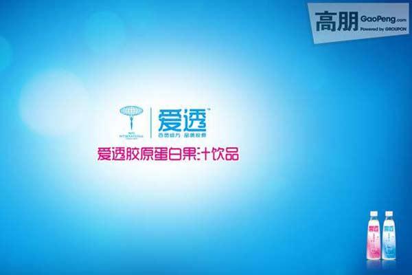贵州百灵暂停进军饮料业 多元化转向主业回归