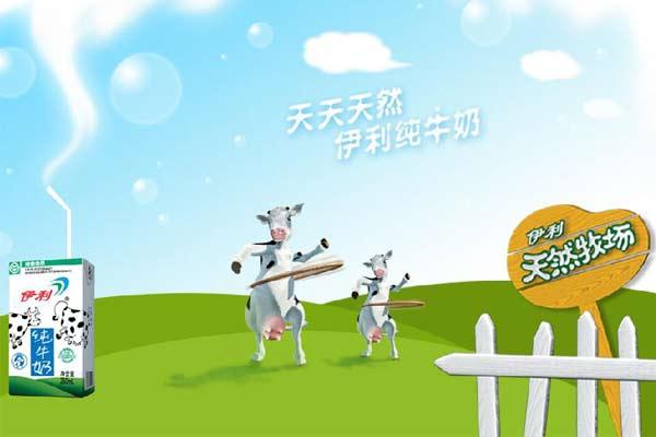 伊利股份三季净利同比上涨82.7% 侧重于奶源战略